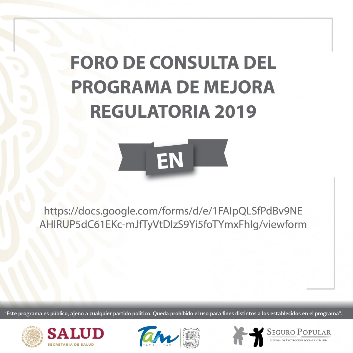 Programa de Mejora Regulatoria